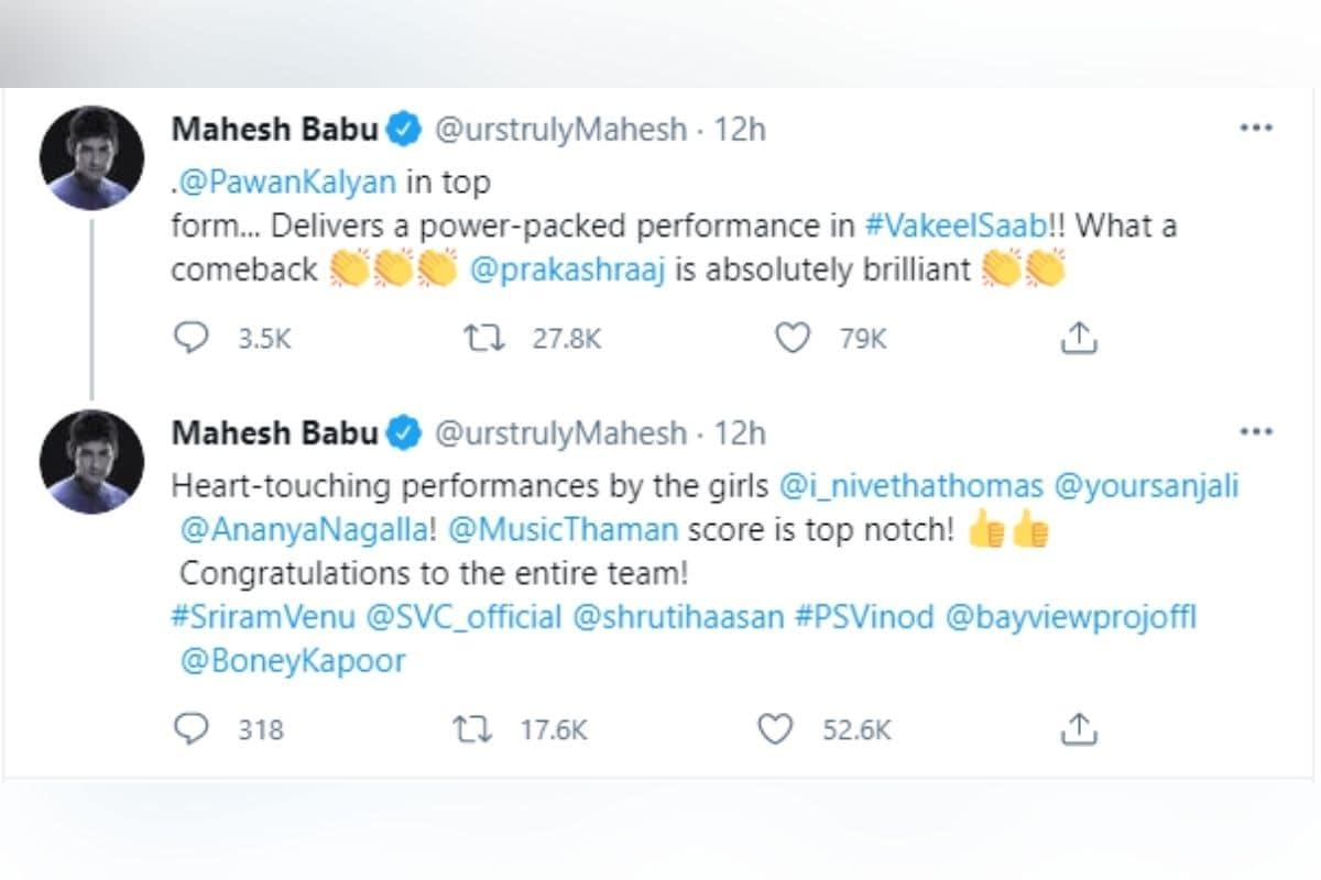 Mahesh Babu-Pawan Kalyan