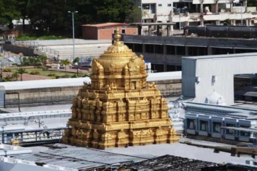 tirupati lord hanuman birthplace