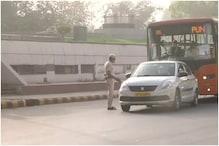 Lockdown in Delhi: लॉकडाउन को लेकर दिल्ली पुलिस सख्त, बस-टैक्सी समेत कर रही है सबकी चेकिंग