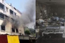 मुंबईः कोविड सेंटर में शॉर्ट सर्किट की वजह से लगी आग, सभी मरीज सुरक्षित