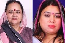 UP Panchayat Chunav: हाथरस में MLA की पत्नी और देवरानी आमने-सामने