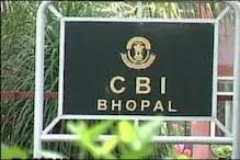 पेंडिंग बिल के निपटारे को रिश्वत मांगने वाले FCI के 3 मैनेजरों को CBI ने दबोचा