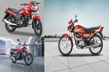 Hero, Bajaj और TVS की ये बाइक देती हैं 90km का माइलेज, जानिए इनकी कीमत