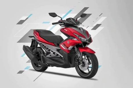 Yamaha launched its most powerful scooter.