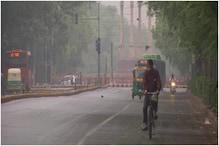 चक्रवाती तूफान टाउते का Delhi-NCR में असर, हल्की बारिश शुरू, सुहावना हुआ मौसम
