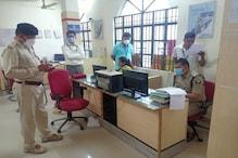 बिहार: ग्राहक बनकर पहुंचे लुटेरों ने गोल्ड लोन कंपनी से दिनदहाड़े लूटे 20 लाख