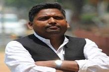 बिहार: पूर्णिया से अगवा हुए लोजपा नेता की हत्या, 10 लाख की वसूली थी फिरौती