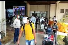 पटना एयरपोर्ट पर कोरोना का कहर, दो दर्जन से अधिक कर्मचारी संक्रमित