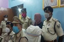 बिहार: चचेरे भाई-बहन में हुआ प्यार, लड़की के पिता ने दोनों को मार डाला