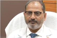 दिल्ली के LNJP अस्पताल में ब्लैक फंगस के मरीजों की भरमार, MD ने दी ये सलाह