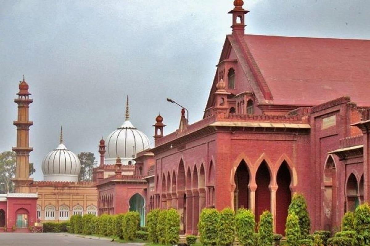 Indian History, Aligarh Muslim University, AMU, Sir Syed Ahmed Khan, Muslim University, University,