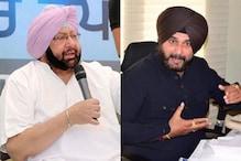 पंजाब कांग्रेस में रार पर कमेटी ने सौंपी रिपोर्ट, सोनिया लेंगी अंतिम फैसला