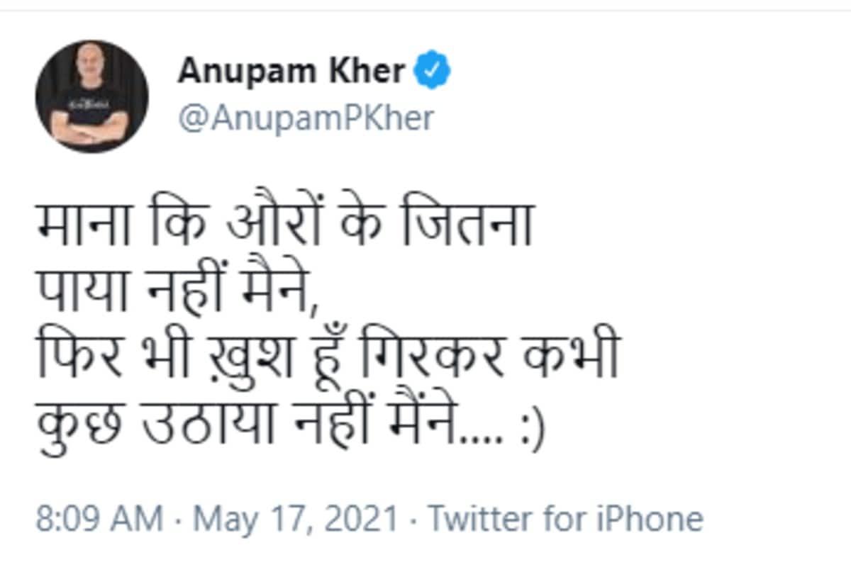 Anupam Kher,