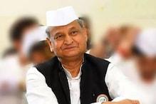 राजस्थान के सीएम अशोक गहलोत ने केंद्र सरकार को देशव्यापी लॉकडाउन का सुझाव दिया