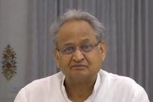 राजस्थान में कोरोना में स्थगित हुई थीं परीक्षाएं, सत्र शुरू कराने को बनी कमेटी