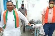 मेरठ : BJP नेता का दावा - हवन और शंख ध्वनि से खत्म होगा कोरोना - See Video