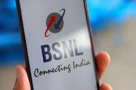 BSNL अपने 97 रुपये वाले प्लान में कई फायदे देती है.