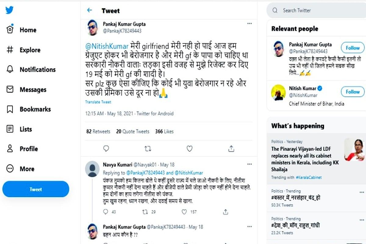 Nitish Kumar, viral tweet, viral news, Bihar news