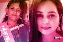 Bihar News: लालू की बेटी और मांझी की बहू के बीच शुरू हुई Twitter War