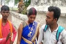 Viral Video: पुराने प्रेमी को नहीं भूल सकी महिला, पति ने लवर से करा दी शादी