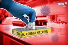 COVID-19: हिमाचल में शुरू होगा 18+ वैक्सीनेशन अभियान, 1.07 लाख डोज पहुंचे