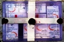 लखनऊ: एसीजेएम का आदेश: बरामद रेमडेसिविर इंजेक्शन सीएमओ को सौंपे पुलिस