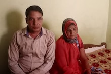 दावा: राजस्थान की इस महिला को 10 मिनट के अंदर लगे वैक्सीन के दो डोज, कैसे?