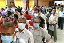 देवास में वैक्सीनेशन सेंटर पर उमड़ी भारी भीड़, पुलिस बुलानी पड़ी