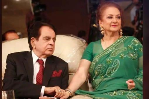 दिलीप कुमार और सायरा बानो की लव स्टोरी. (फाइल फोटो)