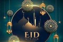 Eid-Ul-Adha 2021: आज देशभर में मनाई जा रही बकरीद, जानें क्या है इसका महत्व