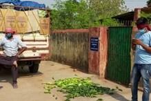 तहसीलदार ने किसानों का पिकअप जब्त किया तो दरवाजे पर सब्जी फेंककर जताया विरोध