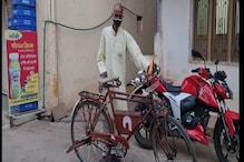 घर पर पड़ी थी पत्नी की लाश, साइकिल से 13 घंटे में 130 किमी सफर कर पहुंचा पति