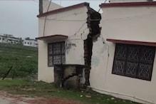 मधुबनी में तूफानी बारिश से मकान के हो गए दो टुकड़े, देखें हैरतअंगेज Video