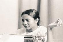 1980 में ऐसी दिखती थीं ममता बनर्जी, बंगाल में जीत के बाद Photo Viral