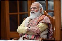 मोदी कैबिनेट विस्तार: यूपी को मिल सकती है तवज्जो, 4-5 नेता बन सकते हैं मंत्री