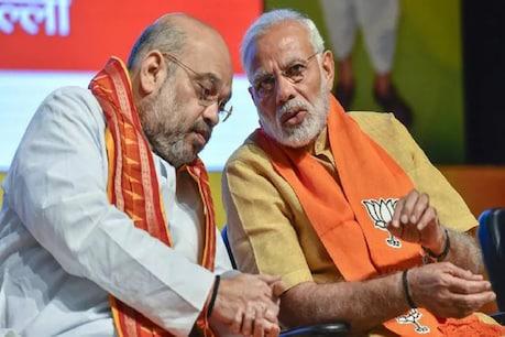 जम्मू-कश्मीर को वापस मिल सकता है राज्य का दर्जा, 24 जून को ब्लूप्रिंट पर चर्चा करेंगे ,प्रधानमंत्री नरेंद्र मोदी