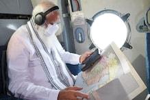 Cyclone Tauktae: पीएम मोदी ने लिया गुजरात और दीव का हवाई जायजा