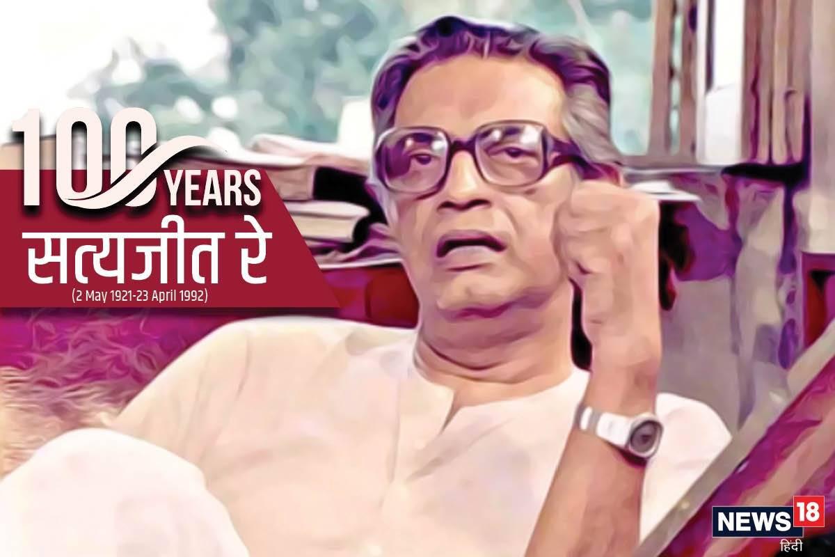 Satyajit Ray, Satyajit Ray birthday
