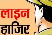 Jhansi: दो दरोगाओं ने सड़क चलते आदमी से की मारपीट, SSP ने किया सस्पेंड