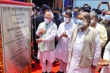 Panipat: 300 बेड का कोविड अस्पताल शुरू, सीएम खट्टर ने दी ये बड़ी सौगात
