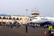 1 जून से पटना एयरपोर्ट से 18 जोड़ी विमानों का परिचालन होगा बंद, जानें इसकी वजह