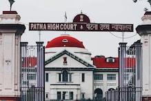 पटना हाईकोर्ट ने नीतीश सरकार से पूछा- कोरोना से बचने के लिए क्या है तैयारी