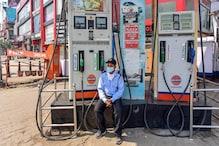 Petrol Price Today: पेट्रोल-डीजल पर आम आदमी को बड़ी राहत, जानें आज के रेट