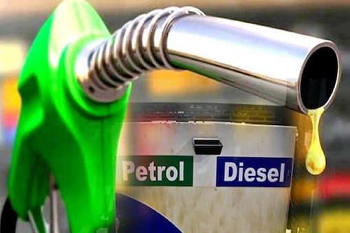 पेट्रोल-डीजल (Petrol-Diesel Price)