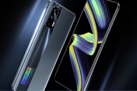 Realme X7 Max 5जी फोन 120Hz रिफ्रेश रेट के साथ आएगा.