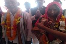 सोनभद्रः चोपन के नेवारी में सामान्य सीट पर पहली बार दलित महिला बनीं प्रधान