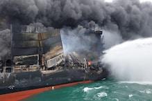 श्रीलंका में जहाज पर लगी आग को बुझाने में जुटे भारत के 'वैभव' और 'व्रज'
