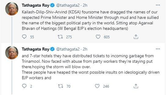 West Bengal, Trinamool Congress, Tathagata Roy, Dilip Ghosh, BJP, Kailash Vijayvargiya