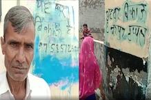 अलीगढ़ में 100 हिन्दू परिवार क्यों हुए घर छोड़ने को मजबूर? पढ़ें ये खबर