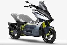 Yamaha ने नेक्स्ट जनरेशन इलेक्ट्रिक स्कूटर का प्रोटोटाइप अनवील्ड किया